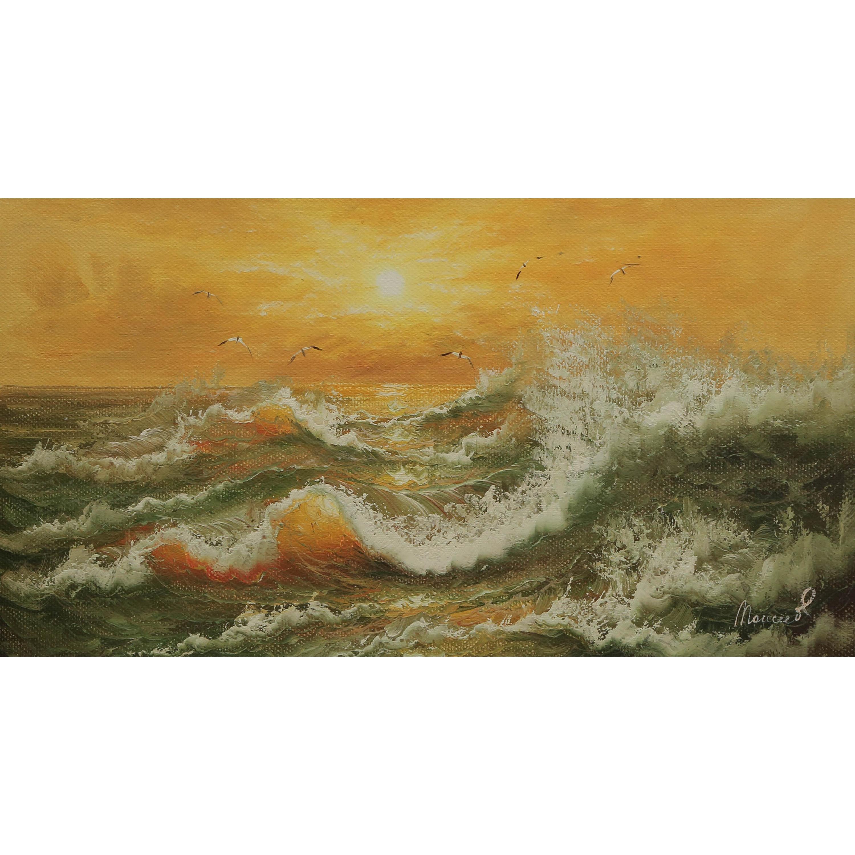 Янтарная волна