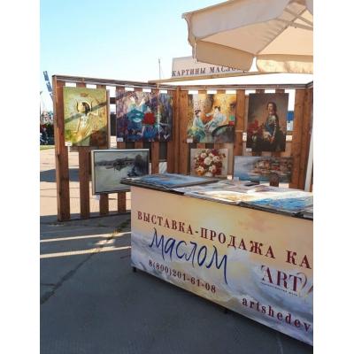 Выставка-продажа на южном побережье